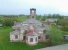 с.Большая Рудка. Храм в честь Святителя Василия Великого